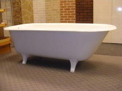 Bauhaus fürdőkád
